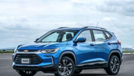 Novo Chevrolet Tracker 2021: Simulação de financiamento