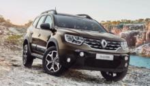 Novo Renault Duster 2021: Veja os preços e condições de financiamento